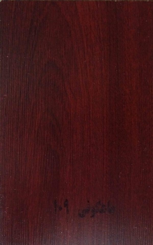 ورق ام دی اف رنگی آذران چوب کویر ماهگونی