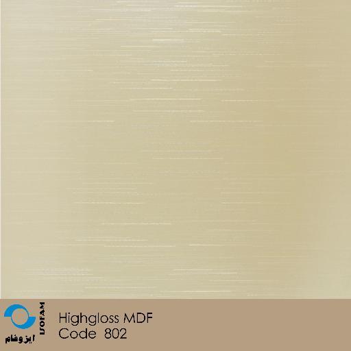 ورق هایگلاس ایزوفام سفید ماتریکس