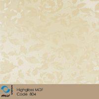 ورق هایگلاس ایزوفام سفید گلدار