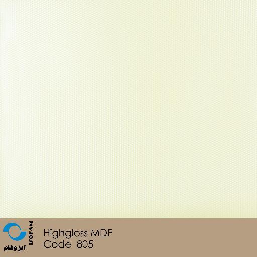 ورق هایگلاس ایزوفام سفید حصیری