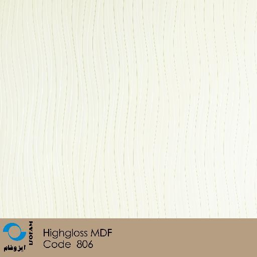 ورق هایگلاس ایزوفام سفید دالگالی