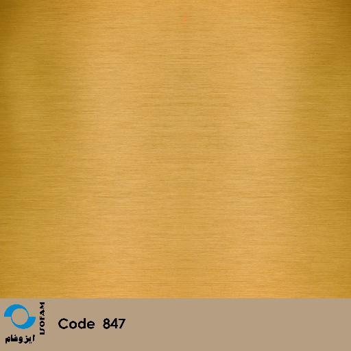 ورق هایگلاس ایزوفام اینوکس طلایی