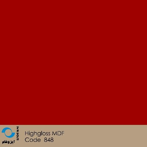 ورق هایگلاس ایزوفام قرمز