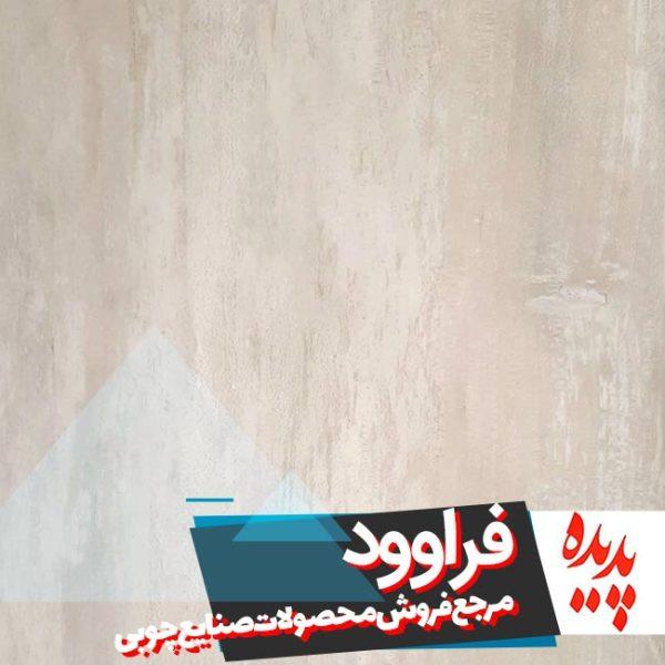 کارخانه پدیده در تهران
